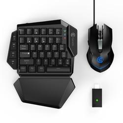 GameSir VX AimSwitch с клавиатурой и переходник для мыши, беспроводной конвертер (для PS4/PS3/Xbox One/nintendo Switch/PC) Консольные игры