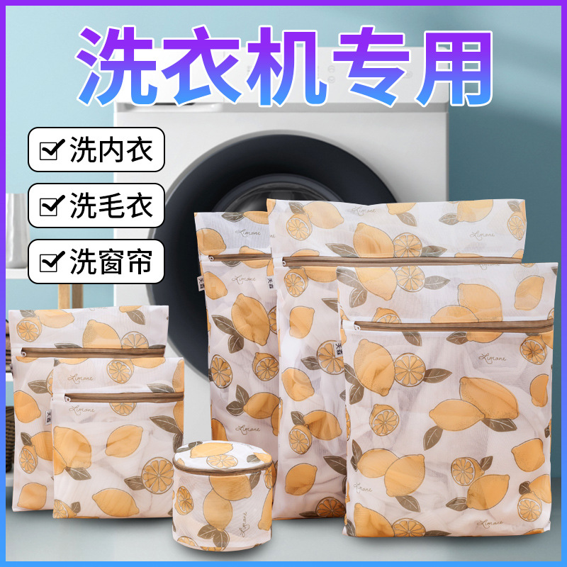 Clothes Protective Case Laundry Bag for Washing Machine for Underwear Knicker Net Bag Household Every Large Size Extra large|Vegetable Washers| |  - title=