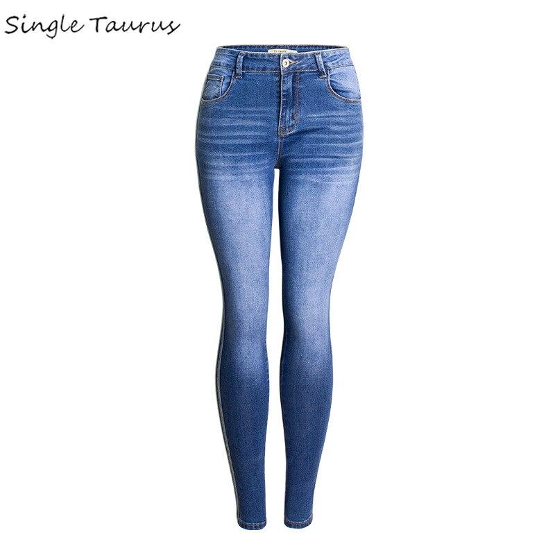 Autumn New Side Stripe Moustache Effect Vintage Jeans Women Slim Bleached Elasticity Skinny Jeans Femme Blue Push Up Pencil Pant