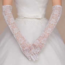 Summer lace gloves sunscreen and ultraviolet long Bridal Wedding Party Fashion Gloves