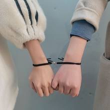 2Pcs Magnet Attracts Couple Bracelet Friendship Bracelet Lovers Sisters Students Rope Braided Distance Bracelet Jewelry