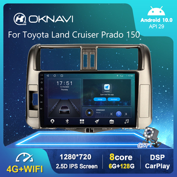 6G 128G Android 10.0 Car Radio Player For Toyota Land Cruiser Prado 150 2009-2013 GPS Stereo DSP Carplay Android Auto 9 No DVD 9 inch android 9 0 car navigation gps for toyota land cruiser prado150 2009 2013 multimedia player wifi dsp radio 2 din player