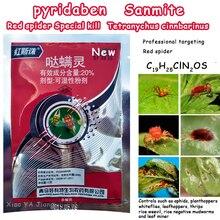 Imidaclopod эффективная системная инсектицидная сельскохозяйственная медицина пестициды убивают вредителей защита от насекомых Сад Бонсай завод