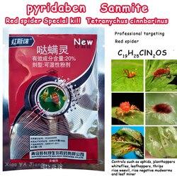 Na oddziaływanie imidachloprydu wydajne systemowe środki do zwalczania szkodników rolnych medycyny pestycydów zabić szkodników ochrona przed owadami ogród Bonsai roślin