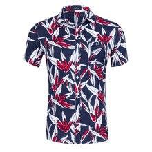 купить Mens Hawaiian Shirt Male Casual Tencel cotton Printed Beach Shirts Short Sleeve brand clothing Free Shipping US Size XXL дешево