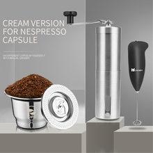 Капсулы для эспрессо многоразовые капсулы nespresso из нержавеющей