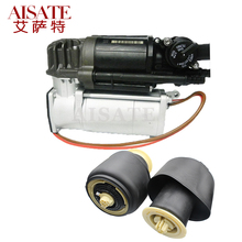 3pcs/set Air Suspension Compressor Pump With Rear Spring Bag for BMW 5 Series F07 GT F11 Shock Bellows 3720686421