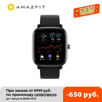 Wersja globalna Amazfit GTS 2 Mini GPS Smartwatch wyświetlacz AMOLED 70 trybów sportowych monitorowanie snu SmartWatch dla androida dla iOS tanie i dobre opinie CN (pochodzenie) Dla systemu iOS Na nadgarstek Zgodna ze wszystkimi 128 MB Krokomierz Rejestrator snu Śledzenie pulsu
