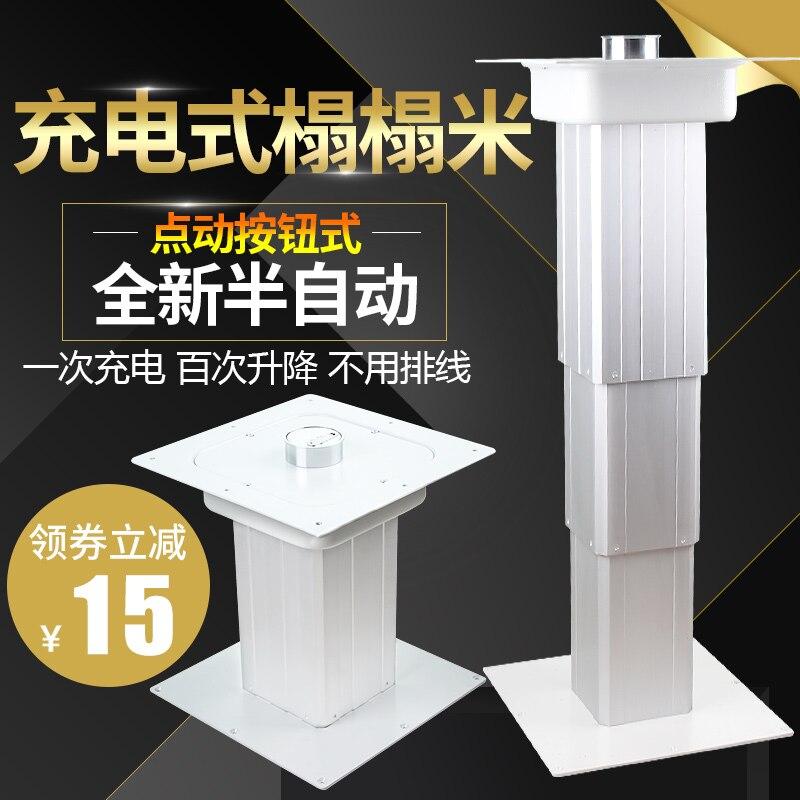 [Charging]  Radio-powered Tatami Elevator And Room Platform Elevator