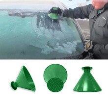 Новинка, машина, скребок для льда, Круглый, конусообразный, для ветрового стекла, для снега, лопата, инструмент, Волшебная щетка, инструмент для чистки