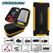 Start Battery Charger Auto Jump Starter Power Bank Draagbare 600A 12V Auto Booster Oplader Uitgangspunt Apparaat Benzine Diesel Auto starte