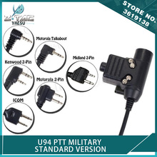 Z Tactical Airsoft U 94 гарнитура PTT U94 2 Pin для KENWOOD/моторных разговоров о/2-Way/Midland/ICOM BaoFeng UV-82 радио