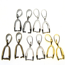 50pcs/lot Pendant Clasps Hook Pinch Bail Clip Jewelry Charm Neckalce Pendant Connectors for DIY Jewelry Making Findings Z203