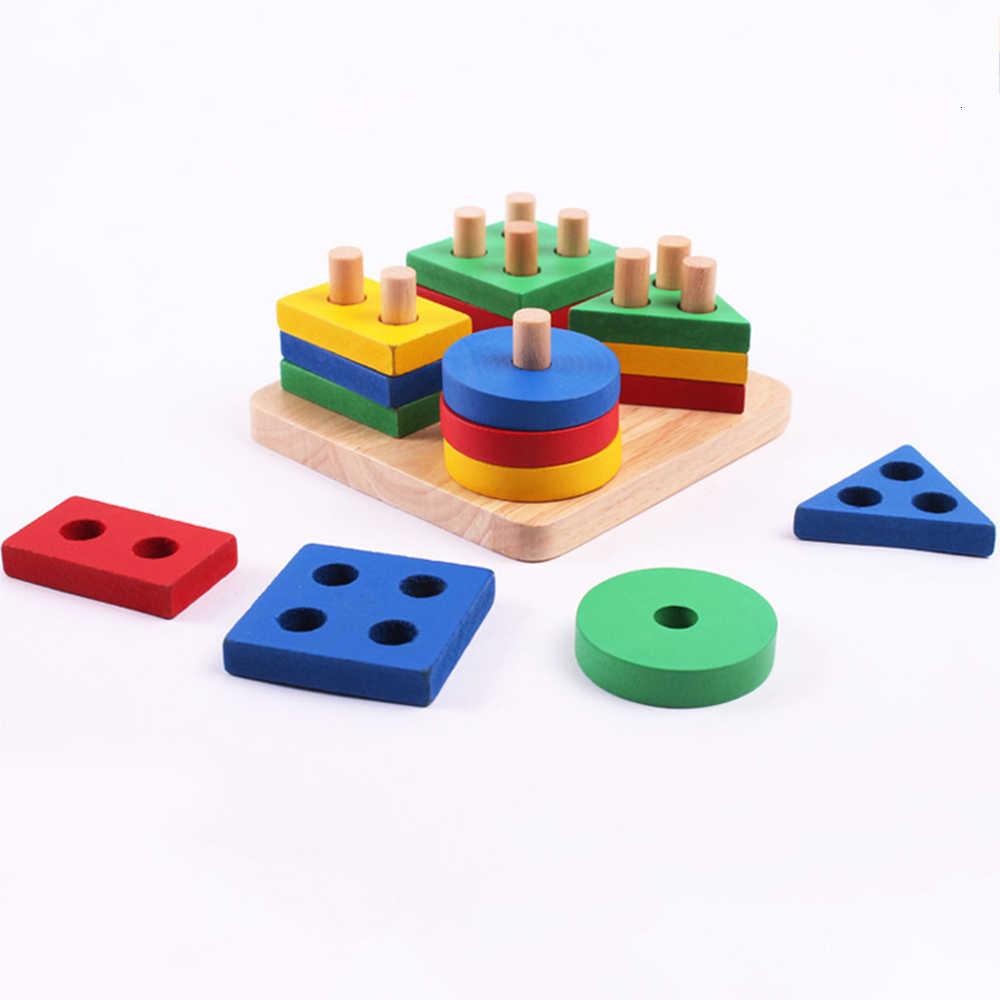 をモンテッソーリ玩具幾何学的形状マッチングゲーム教育木製おもちゃ子供アーリーラーニング認知スタック構築のおもちゃ