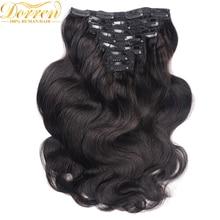 200 г человеческие волосы на заколках для наращивания на всю голову, бразильские волосы remy, человеческие волосы, натуральный черный цвет, UPS