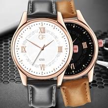 Delicate Pattern Men Watches Retro Luminous Business Quartz Leather Strap Male WristWatch Gift Clock Relogio Masculino