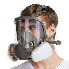 Full Facemask Respirator Facepiece Gas Mask For Spray Painting Benzene Preventio