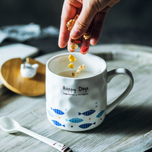 цена на Tumbler Fish Pattern Ceramic Water Mug Mug Office Mug Milk Breakfast Cup Holiday Gift Coffee Mug