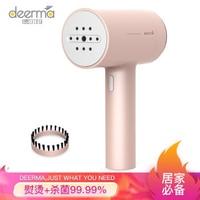 Deerma-vaporizador de ropa de mano, cepillo de vapor eléctrico, esterilización de arrugas para el hogar, plancha portátil
