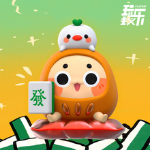 Blind box genuine DAMOOGEE transfer series good luck toy hand to do decoration gift trend doll