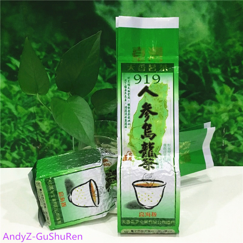 2019 Chinese High Quality GinSeng Oolong Tea Green Food For Weight Loss Health Care Tea