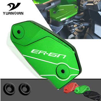 Motorcycle accessories CNC Aluminum Luxury front brake fluid reservoir cover cap FLUID RESERVOIR Cap For Kawasaki ER-6N ER6N