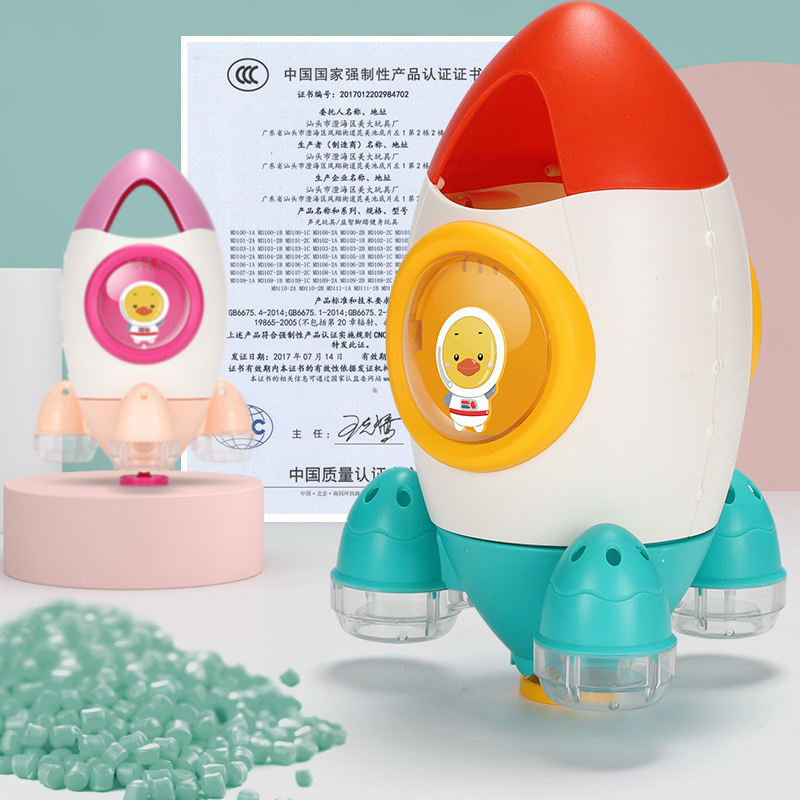 Children's Baby Bathroom Bath Toys Play Water Toys Rocket Water Toys Rotating Water Spray Beach Toys