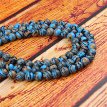 Blue Peacock Natural Stone Bead Round Loose Spaced Beads 15 Inch Strand 4/6/8/10/12mm For Jewelry Making DIY Bracelet