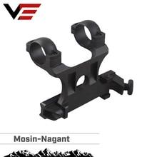 Векторная оптика Реплика Mosin Nagant прицел боковое стальное крепление для 25,4 мм 1 дюйм прицел