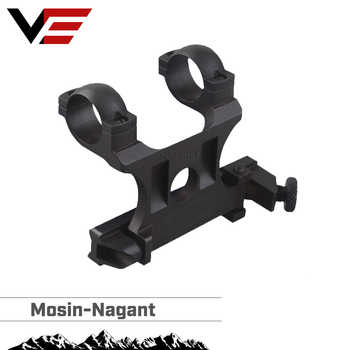 Vector Optics Replica Mosin Nagant Scope Side Steel Mount For 25.4mm 1 Inch Riflescope Scope - DISCOUNT ITEM  0% OFF All Category