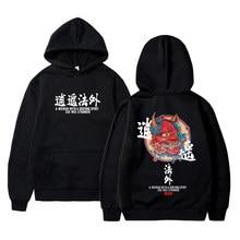 Sweatshirt Hoodies Streetwear Devil Chinese-Style Designer Printed Japanese Cotton Brand-New