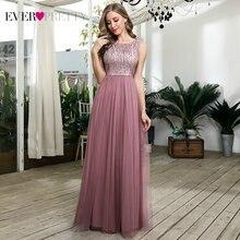 Выпускные платья Длинные 2020 ever pretty ep00783 пыльно розовые