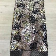 Африканская кружевная ткань высокое качество кружевная ткань с блестками французская нигерийская кружевная ткань 3d вышивка свадебное кружево