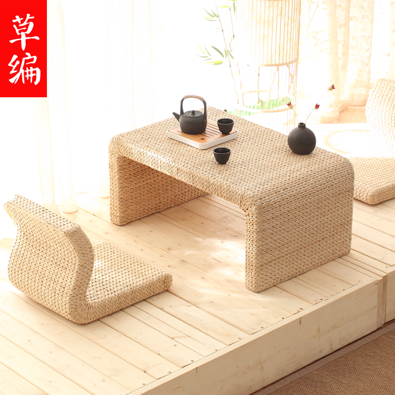 Hand Made Straw Woven Floating Window Tatami Tea Table Living Room Balcony Simple Short Tea Table Tea Table Terrace Small Table