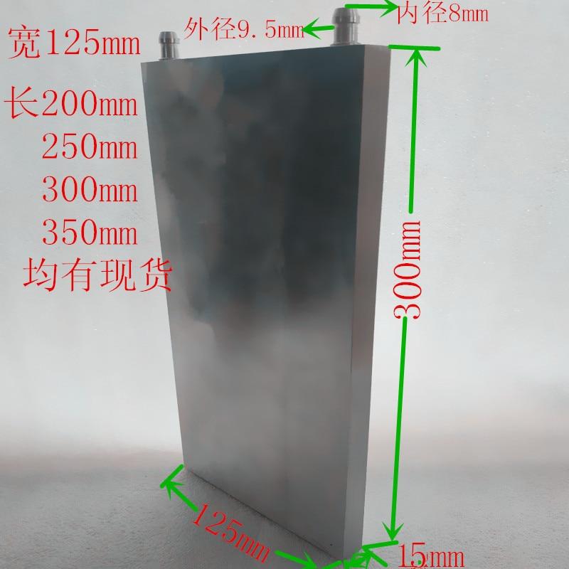 Custom Water Block 125*300mm Liquid Cooling CPU GPU Semiconductor Thermoelectric Cooler Heatsink Absorbs Heat 170mm COLD PLATE