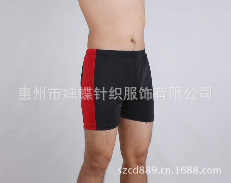 Fei Yue Swimming Trunks Top Grade Elastic Men AussieBum Cha Bian Swimming Trunks Plus-sized Swimming Trunks 2021