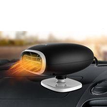 12v car heater fan defog defrost heated windshield decoration