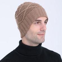 Мужские шапки зимние и осенние повседневные стильные акриловые