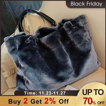 Taklit kürk kadın omuzdan askili çanta rahat peluş bayan Tote çanta moda zincir büyük kapasiteli alışveriş çantası seyahat çantası kadın kış