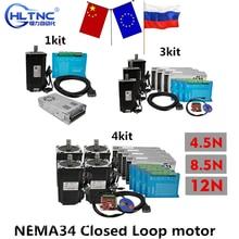 1 3 4 키트 12.5N 8.5N 4.5N cnc nema 34 폐쇄 루프 서보 스테퍼 모터 (드라이버 및 전원 공급 장치 포함) + MACH3 인터페이스 보드 케이블
