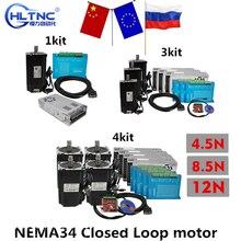 1 3 4 Kit 12.5N 8.5N 4.5N cnc nema 34 closed loop Servo Stepper Motor with Driver & Power Supply+ MACH3 Interface board cable