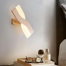 Artpad современные минималистичные прикроватные Настенные светильники