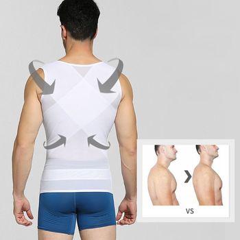 Men Slimming Chest Undershirt Compression Vest