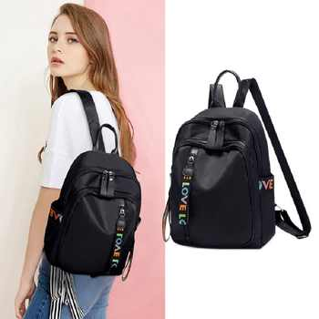 Oxford double shoulder bag women\'s 2020 new Korean fashion wild school bag canvas travel bag ladies small backpack female bag - Category 🛒 All Category