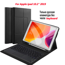 Touchpad teclado para ipad 10.2 polegada caso com teclado toque bluetooth espanhol francês russo teclado tablet capa protetora