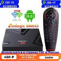 Mecool K5 Amlogic S905X3 Smart TV Box Android 9.0 4K Media Player DVB-S2/T2 ricevitore satellitare 2.4 e 5G 2T2R Dual WIFI Set top BOX