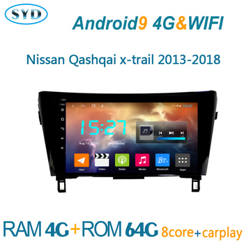car radio FOR Nissan Qashqai X-Trail 2013 2018 XTrail DVD multimedia player GPS navigator autoradio android coche audio auto SWC image