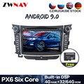 PX6 4 + 64 2din Android 9 0 Автомобильный мультимедийный плеер GPS для Hyundai I30 Elantra GT 2012-2016 радио Rudio Стерео DVD плеер головное устройство