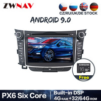 PX6 4+64 2din Android 9.0 Car Multimedia Player GPS For Hyundai I30 Elantra GT 2012 2016 Radio Rudio stereo DVD Player head unit