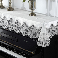 High-end Lace Piano Cover Half Cover 100*200cm Korean Piano Cloth Piano Towel Princess Style White Piano Full Cover g c pfeiffer piano piece no 1